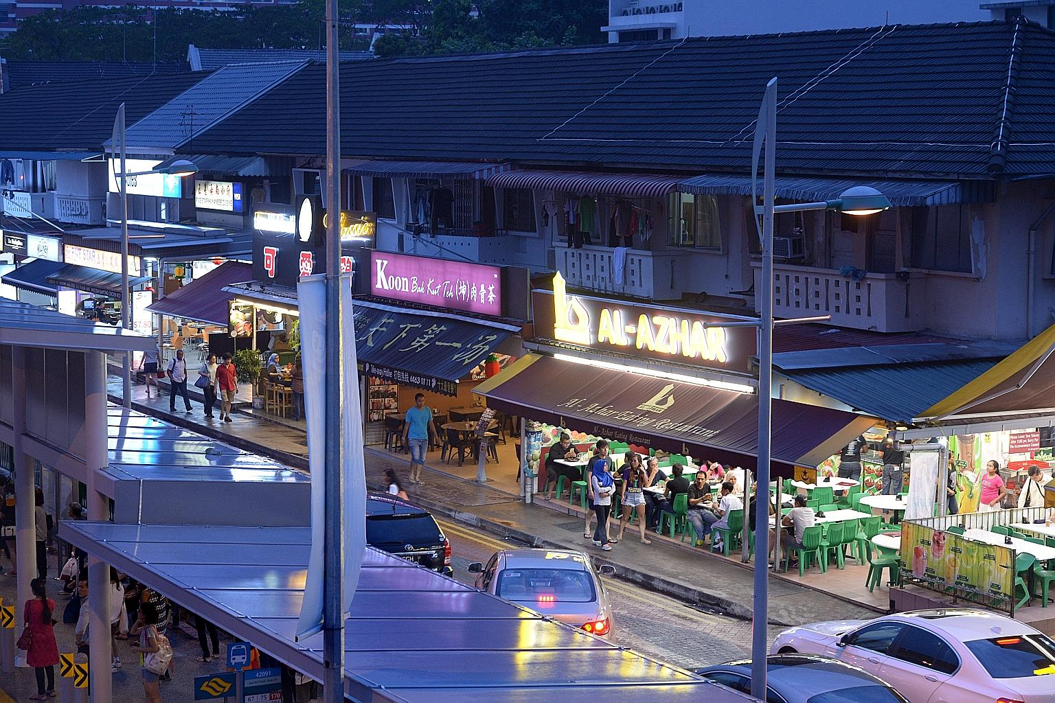 Cheong Chin Nam Road
